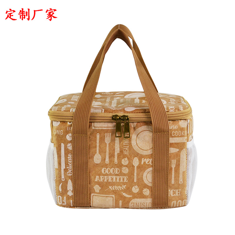 Korean-style New Style Large-Volume Insulated Bag Outdoor Waterproof Hand Lunch Box Bag DuPont Paper Students Lunch Bag Customiz