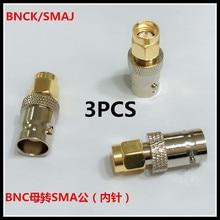 Pure3PCS  copper intercom adapter BNCK/SMAJ radio frequency BNC master to SMA male