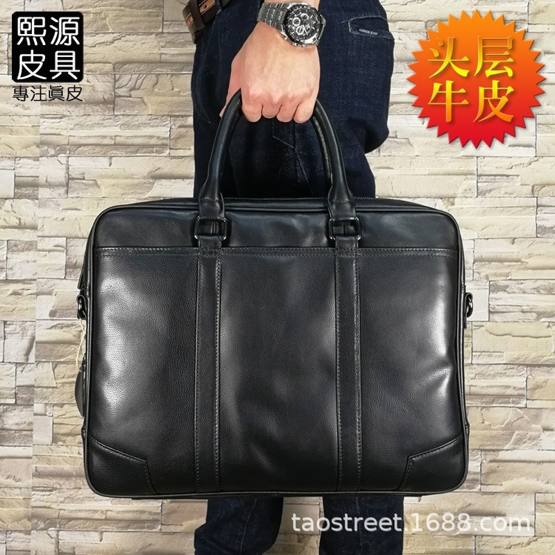 Men's leather business shoulder bag handbag leather men's bag leather business bag office bag computer bag