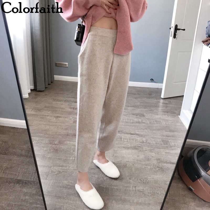 Colorfaith 새로운 2019 가을 겨울 여성 바지 뜨개질 모직 높은 허리 느슨한 우아한 한국어 스타일 캐주얼 바나나 바지 P5712