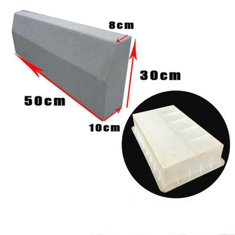 Cement Antique Brick Roadside Mould Garden Path Making Stone Mold 3D Carving Anti-Slip Concrete Plastic Paving Molds 50x30x10cm