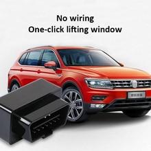 Автомобильный оконный доводчик, автомобильная стеклянная дверь, Люк, открывающийся модуль, система БД для VW Tiguan MK2