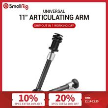 "SmallRig DSLR 11"" Articulating Rosette Arm Camera Magic Arm with Cold Shoe Mount & Standard 1/4"" 20 Threaded Screw Adapter  1498"