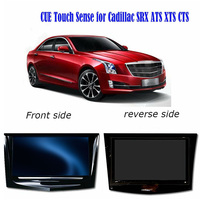 Hot Exquisite Touch Screen Monitor Replacement Parts Easy Install Module Sensitive Practical LCD Display Clear For Cadillac SRX