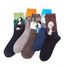 Осень зима в ретро стиле для мужчин счастливые носки нового