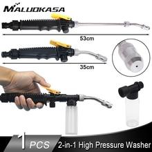 2 · イン · 1 高圧洗浄機水スプレーワッシャー安全クリーン高衝撃洗濯杖水鉄砲車洗車散水クリーニングツール