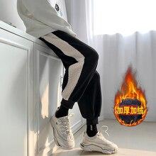 Зимние бархатные плотные мужские брюки, теплые модные повседневные штаны для бега из овечьей шерсти, мужские уличные спортивные штаны в стиле хип-хоп