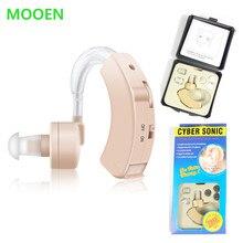 Слуховой аппарат BTE, усилитель звука для страха, регулируемый слуховой аппарат, портативный усилитель слуха для пожилых людей