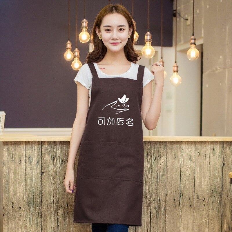 Japanese Style Fashion Beauty Eyelashes Manicure Division Apron Work Clothing Women's Manicure Shop With Uniform Manicure Logo A