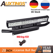 Auxtings LED 20inch 126w 12V LED Light Bar License Plate Bracket Bull Bar IP67 Combo Beam Straight Car Offroad 4x4 for Jeep ATV