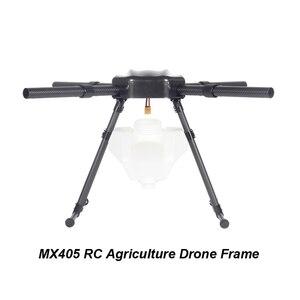 Image 4 - 1 Bộ MX405 RC Nông Nghiệp Máy Bay Không Người Lái Sợi Carbon 3K Khung Cơ Sở Khung Xe Giá 5L Hộp Thuốc UAV Vật Có Phụ Kiện