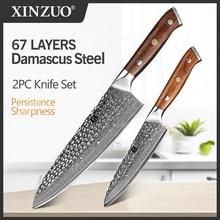 XINZUO 2 PCS Kitchen Knife Set Japanese Damascus Steel Gyutou Utility Knives Stainless Steel Kitchen Cutlery