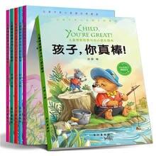 Livros conjunto completo de 6 crianças eq e crescimento interno imagens livro de história de ninar libros livro histórias em quadrinhos chinesas bebê wordtext