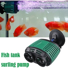 Aquarium Wave Pump Silent 360-degree adjustable 220V 4W 6W 12W Fish Tank Surf Submersible Flow Sucker Magnet
