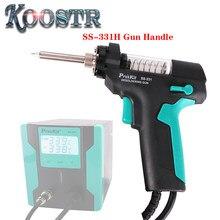 Pro'sKit SS-331H – Station de dessoudage électrique, pistolet à étain, accessoires de pompe à étain, poignée de pistolet à dessouder