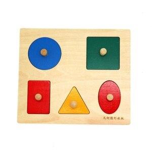 Детские натуральные деревянные геометрические формы Соответствующие головоломки сортировки игрушки для математики Монтессори дошкольно...
