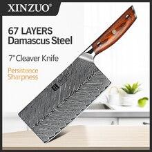 XINZUO-cuchillo de carnicero de 7 pulgadas, cuchillo de acero inoxidable de alto carbono VG10 Damasco, cuchillos de cocina para Chef, rebanador afilado, Cuchillo de regalo de carnicero