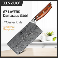 XINZUO-cuchillo de carnicero de 7 pulgadas de alto carbono VG10, cuchillos de cocina de Chef de acero inoxidable de Damasco, rebanador afilado, Cuchillo de regalo de carnicero