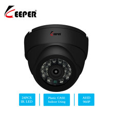 Keeepr 1.3mp hd ahd 카메라 감시 적외선 카메라 960 p ahd cctv 카메라 보안 실내 돔 카메라