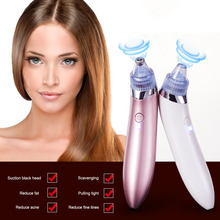 Vacuum Suction Pore Vacuum Cleaner Electric Acne Clean Exfoliating Cleansing Comedo Suction Pore Cleaner vacuum pore cleaner face acne blackhead removal spot cleansing skin home spa peeling exfoliating comedo suction beauty tool