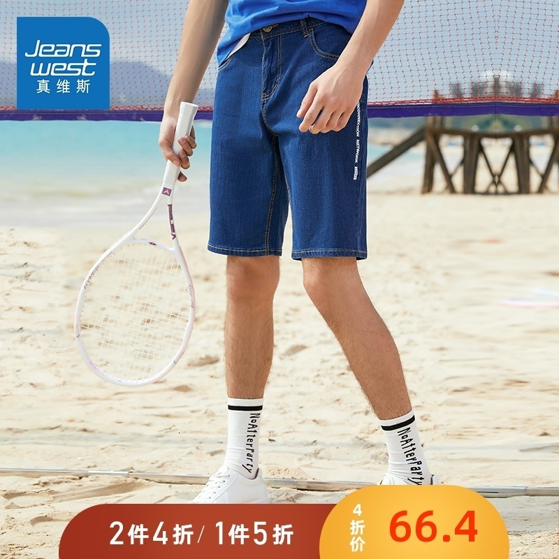 Really Weiss Shorts 2019 Summer Wear Man Cowboy Shorts Leisure Time Concise Half Pants Student Pants Tide