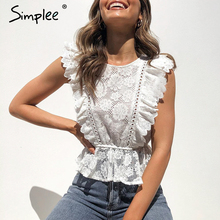 Simplee Lace embroidery women tank tops Ruffled hollow out o neck peplum tops female summer style Streetwear ladies white tops