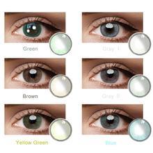 2шт% 2Fpair красочный контакт очки 3 тон серия цветные линзы для глаз контакты с цветом косметика макияж красота зрачок