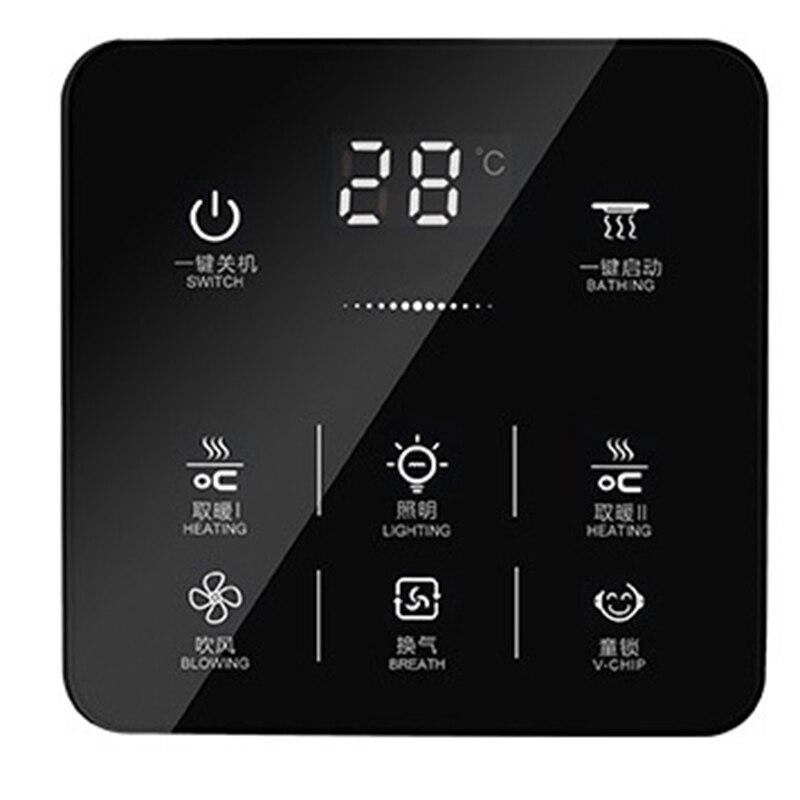 6 In 1 Multifunction Smart Press Yuba Switch Socket Bathroom Heating Lighting Universal Switch Waterproof Smart Press Screen Swi