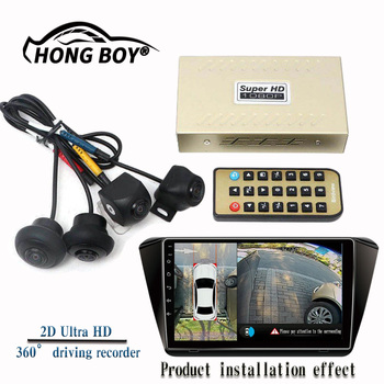 Free Shipping,2D Surround View Monitoring System For Car Panoramic Driving Recorder. 360 Camera 4 Channel DVR Recorder. 3d car 360 hd surround view monitoring system 360 degree driving bird view panorama car cameras 4 ch dvr recorder with g sensor
