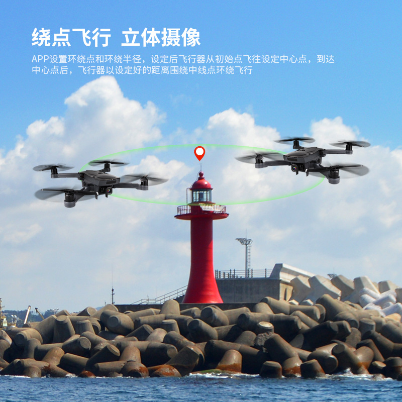 Cg033 Brushless GPS Folding Unmanned Aerial Vehicle Around Follow 1080P High-definition Aircraft For Areal Photography