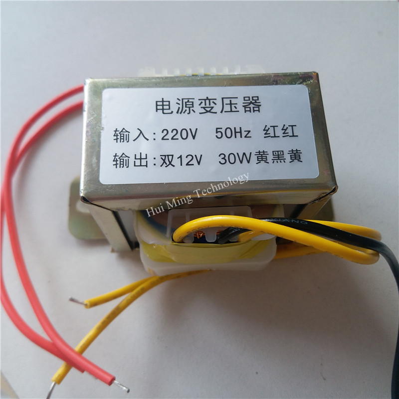 Dual 9V 12V 15V 18V 24V EI Transformer <font><b>30VA</b></font> 9V-0-9V 12V-0-12V 15V-0-15V for preamplifier board pre-amplifier power transformer image