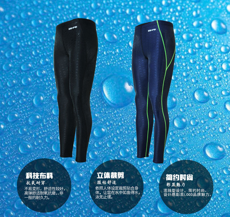 2018 New Style Long Swimming Trunks Men Capri Long Swimming Trunks Bathing Suit Waterproof Shark Skin Quick-Dry Warm Racing