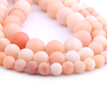 цена на Matte Pink Aventurine Natural Stone Beads Quartz Frost Round Loose Beads for Jewelry Making Bracelet Accessories DIY 15''