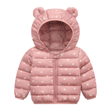 Autumn Winter Baby Coat For Kids Warm Hooded Cartoon Jackets