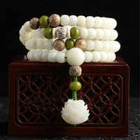 Design original natural branco bodhi contas de raiz pulseira 108 lotus mala para as mulheres yoga meditação balanceamento jóias presente dela