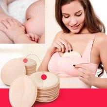 4 шт. Детские подушечки для кормления грудью подушечки для кормления Многоразовые моющиеся дышащие впитывающие