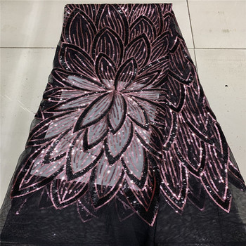 African sequins 3D Tulle Lace Fabric 2019 purple African French Lace Fabric High Quality Nigerian Embroidery Tulle French Lace
