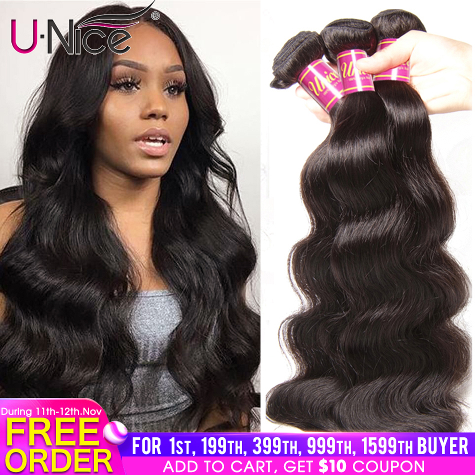 UNice Hair Peruvian Body Wave Hair Bundles 100% Human Hair Extensions 8-30inch Remy Hair Weaving Natural Color 1 Piece