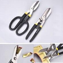 8/10/12/14 Germany/American Type  Tin Sheet Metal  scissor Cutting Scissors Aluminum/Card Board/Leather/Plastic Scissors industr