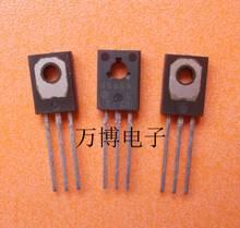 4 أزواج 2SB649A/2SD669A B649/D669 منتج جديد الأصلي صنع في اليابان