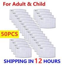 50 pces 5 almofadas de filtro da máscara da camada pm2.5 para a boca do filtro da máscara cara protetora almofada dustproof amigável da pele para crianças adultas criança