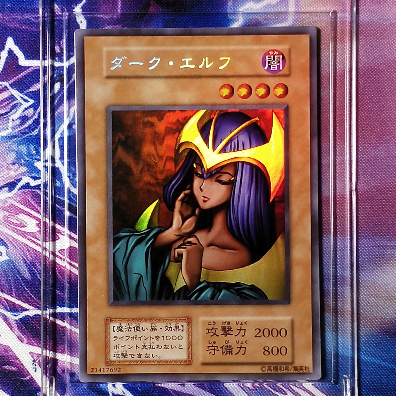 Yu Gi Oh Dark Elf DIY Colorful Toys Hobbies Hobby Collectibles Game Collection Anime Cards