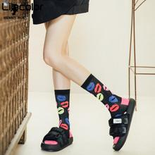 Women Socks Fashion Cute Soft Novelty Cotton Midi Lips Print Colorful Cartoon Kawaii Funny Happy For Girl Gift