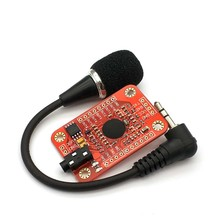 1 Set Speed Recognition, Voice Recognition Module V3