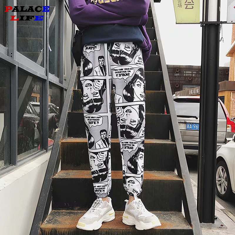 Loose Sports Casual Pants Men's Comics Print Drawstring Pants Elastic Waist Joggers Pants Mens Hip Hop Casual Trousers