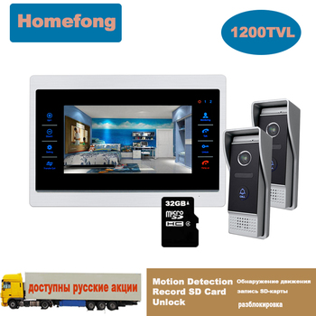 Homefong  Video Door Phone Home Intercom System Doorbell With Camera SD Card Motion Record Day Night Vision 1 Monitor 2 Doorbell home security 7 color screen record video doorphone intercom 2 700tvl doorbell camera 1 white monitor 8g sd free shipping