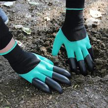 MeterMall 1 пара садовые перчатки с когтями для копания просева 15*10*5 см
