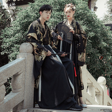 Men And Women Hanfu Dress Chinese Couples Costume Traditional Tang Suit Dynasty Princess Classical