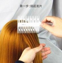 Ferramenta de barbeiro artefato dupla face coloração destacando pente ampla zona dente tingimento pente peixe osso escova de cabelo salão accessaries