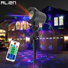 Лазерный проектор ALIEN Outdoor RGB с 12 узорами на Рождество, водонепроницаемый, для сада, улицы, Рождественская елка, праздничное и праздничное освещение
